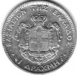 Moneta > 1drachma, 1868-1883 - Grecja  - reverse