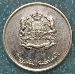 Moneta > ½dirham, 2011-2018 - Maroko  - reverse