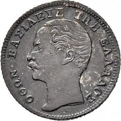 錢幣 > ¼德拉克馬, 1851-1855 - 希臘  - obverse