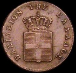 錢幣 > 2雷普塔, 1851-1857 - 希臘  - obverse