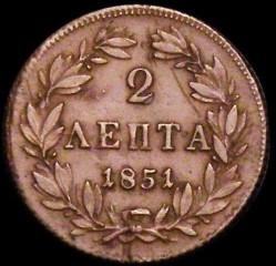 錢幣 > 2雷普塔, 1851-1857 - 希臘  - reverse