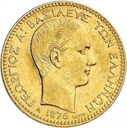 錢幣 > 20德拉克馬, 1876 - 希臘  - obverse