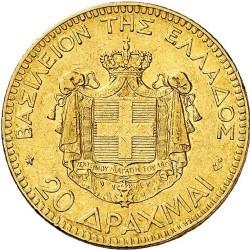 錢幣 > 20德拉克馬, 1876 - 希臘  - reverse