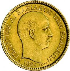 Moneta > 20drachm, 1884 - Grecja  - obverse