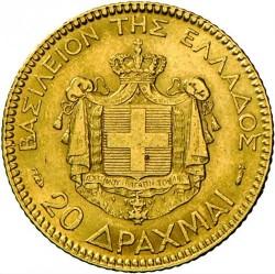 Moneta > 20drachm, 1884 - Grecja  - reverse