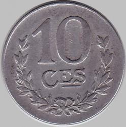 Монета > 10сантима, 1918-1923 - Люксембург  - reverse