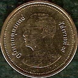 2 Baht 2017 Thailand Münzen Wert Ucoinnet