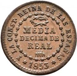 سکه > 1/20رئال, 1852-1853 - اسپانیا  - reverse