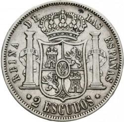 錢幣 > 2埃斯庫多, 1865-1868 - 西班牙  - reverse
