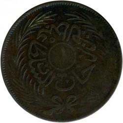 Moeda > 1kharub, 1872-1873 - Tunísia  - obverse