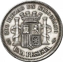 Монета > 1песета, 1869 - Испания  (GOBIERNO PROVISIONAL) - reverse