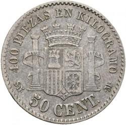Монета > 50сентимос, 1869-1870 - Испания  - reverse