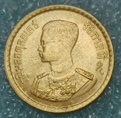 Монета > 25сатангов, 1957 - Таиланд  - obverse