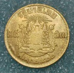 Монета > 25сатангов, 1957 - Таиланд  - reverse