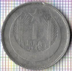 Moneta > 1lira, 1940-1941 - Turkija  - reverse