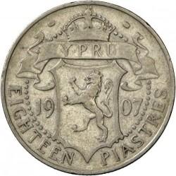 Монета > 18піастрів, 1907 - Кіпр  - reverse