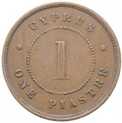 Монета > 1пиастр, 1879-1900 - Кипр  - reverse