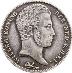 Monedă > ½gulden, 1818-1830 - Regatul Țărilor de Jos  - obverse