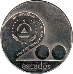 Coin > 200 escudos, 2005 - Cape Verde  (30th Anniversary - Independence) - obverse