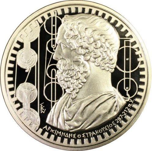 10 Euro 2015 Archimedes Griechenland Münzen Wert Ucoinnet
