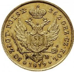 Монета > 50злотых, 1817-1819 - Польша  - reverse
