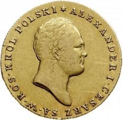 Монета > 25злотых, 1817-1819 - Польша  - obverse