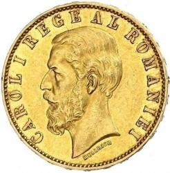 錢幣 > 20列伊, 1883-1890 - 羅馬尼亞  - obverse