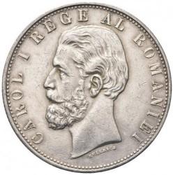 錢幣 > 5列伊, 1881 - 羅馬尼亞  (CAROL I REGE AL ROMANIEI, ROMANIA) - obverse