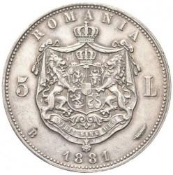 錢幣 > 5列伊, 1881 - 羅馬尼亞  (CAROL I REGE AL ROMANIEI, ROMANIA) - reverse