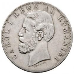 Pièce > 5lei, 1881-1885 - Roumanie  - obverse