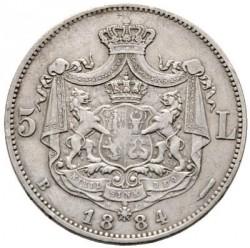 Pièce > 5lei, 1881-1885 - Roumanie  - reverse