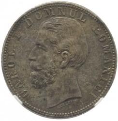 Монета > 2лей, 1881 - Румыния  - obverse