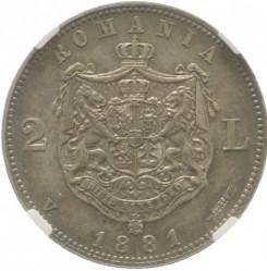 Монета > 2лей, 1881 - Румыния  - reverse