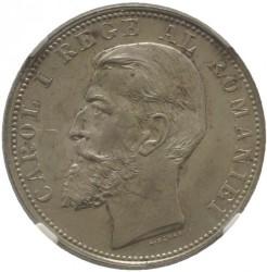 Münze > 2Lei, 1894-1901 - Rumänien   - obverse