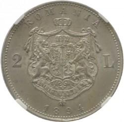 Münze > 2Lei, 1894-1901 - Rumänien   - reverse
