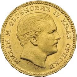 Монета > 20динаров, 1879 - Сербия  - obverse