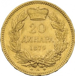 Монета > 20динаров, 1879 - Сербия  - reverse