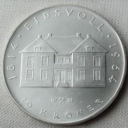 Монета > 10крон, 1964 - Норвегия  (150 лет Конституции) - reverse