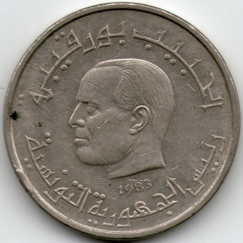 ½ Dinar 1976 1983 Tunesien Münzen Wert Ucoinnet
