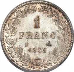 מטבע > 1פרנק, 1831 - צרפת  - reverse