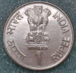 Moneta > 1rupia, 1997 - Indie  (Zakład karny w Port Blair) - obverse