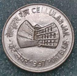 Moneta > 1rupia, 1997 - Indie  (Zakład karny w Port Blair) - reverse