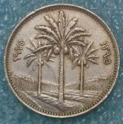 Monēta > 25filsi, 1969-1981 - Irāka  - obverse