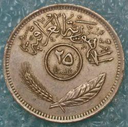 Монета > 25філсів, 1969-1981 - Ірак  - reverse