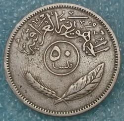 Munt > 50fils, 1969-1990 - Irak  - reverse