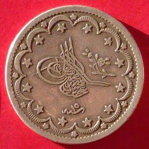 20 Kuruş 1839 Osmanisches Reich Münzen Wert Ucoinnet
