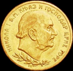Moneda > 10perpera, 1910 - Montenegro  - obverse
