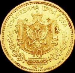 Moneda > 10perpera, 1910 - Montenegro  - reverse