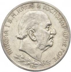 Moneda > 5perpera, 1912-1914 - Montenegro  - obverse