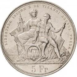 Moneta > 5franchi, 1883 - Svizzera  (Festival del Tiro di Lugano) - reverse